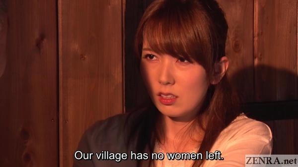 jav yobai mura no women left except yui hatano