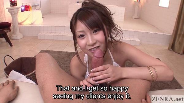 jav uncensored soapland kitagawa hitomi holding dick small talk