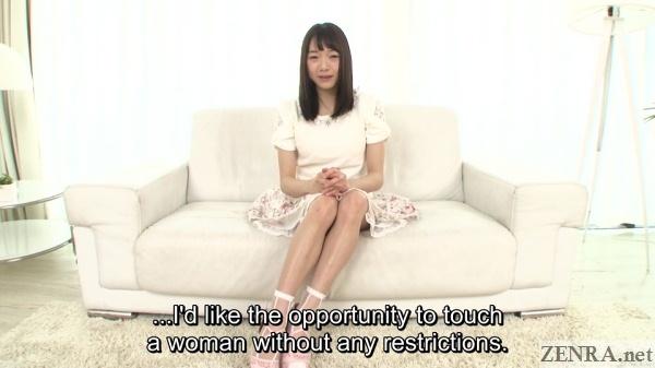 suzukawa ayane interview about first lesbian play