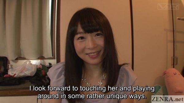 lesbian chat with nozomi hazuki