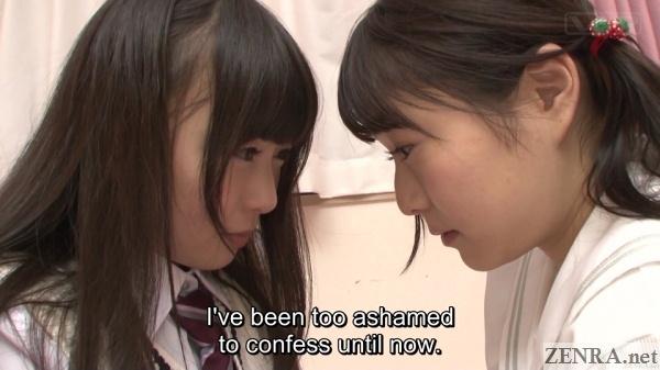 jav schoolgirls lesbian confession