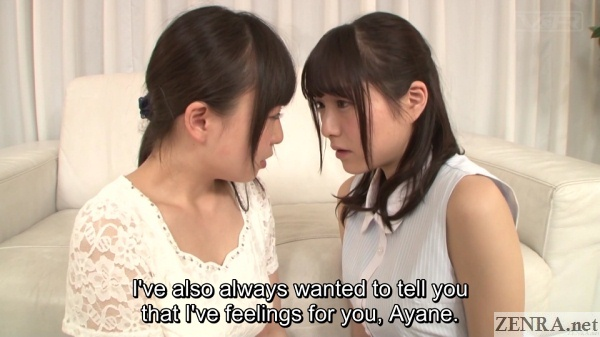japanese lesbian friends true love confession