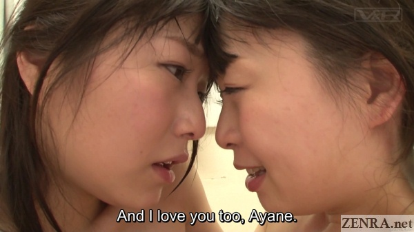 jav lesbian love confession faces close up