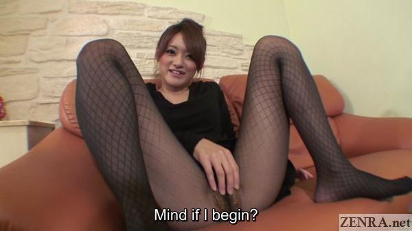 spread jav amateur in pantyhose