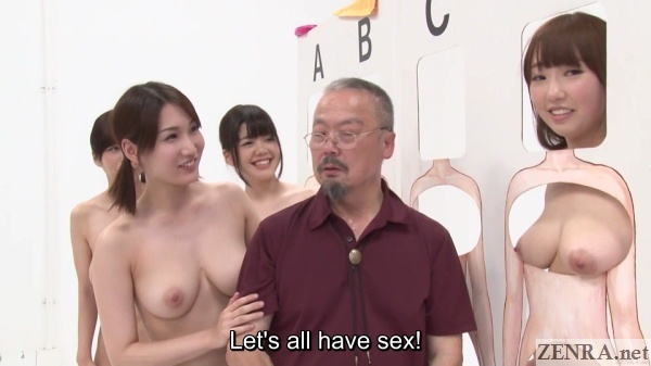 cmnf naked japanese women with old man