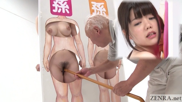 bizarre jav game show old man cane used as sex toy