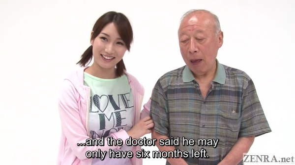 old japanese man guessing game interview