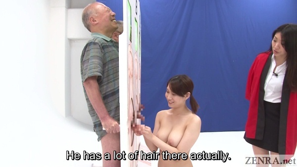 glory hole japanese game show old men edition