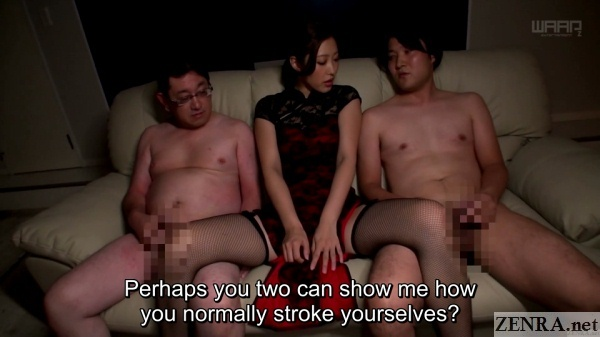 lewd woman asahi mizuno spread legs with two juice men
