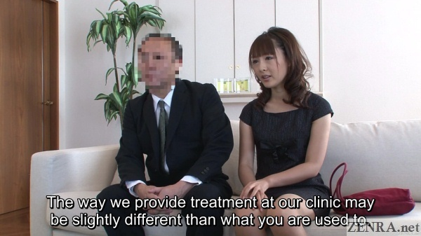 massage interview for japanese couple