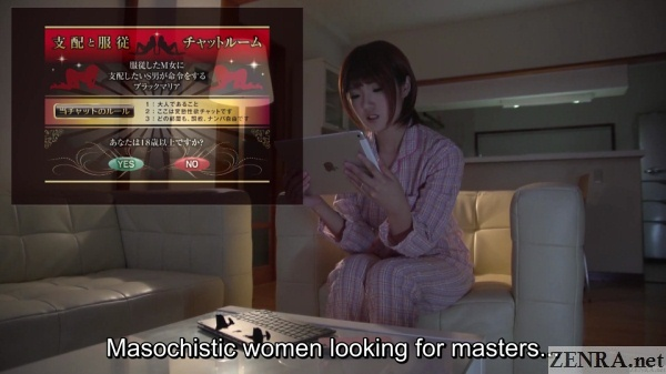 kawamura maya peruses bdsm chat room