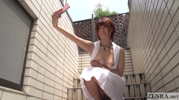 outdoor topless jav wife selfies