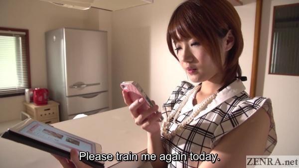 unfaithful wife maya kawamura texts secret lover