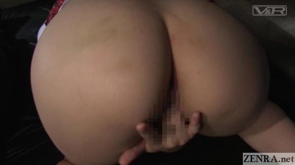 wide jav schoolgirl butt masturbating