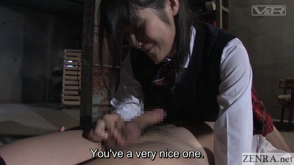 japanese schoolgirl admires erection