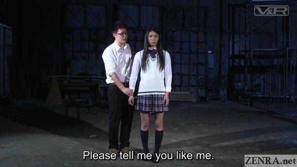 dark factory schoolgirl confessional