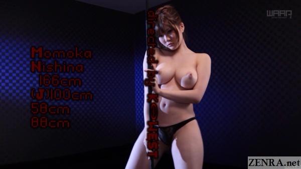 topless momoka nishina virtual poledancing