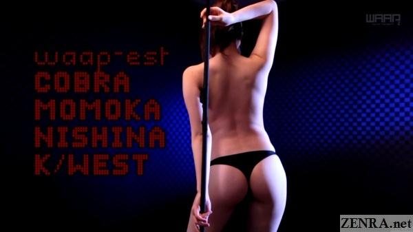 topless momoka nishina poledancing from behind