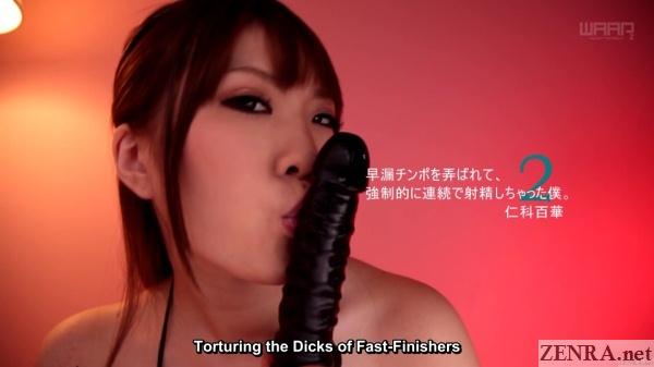 nishina momoka licking black dildo