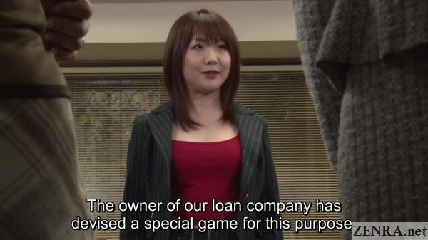 loan shark game explanation japan