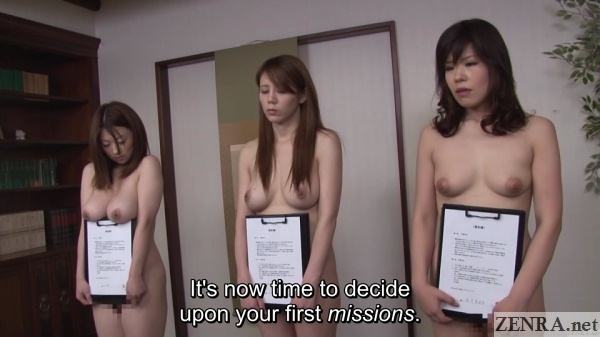 stark naked japanese wives hold up contracts