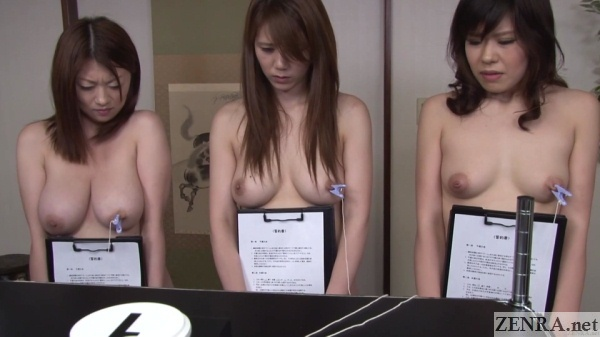 naked wives nipple clamp loan missions