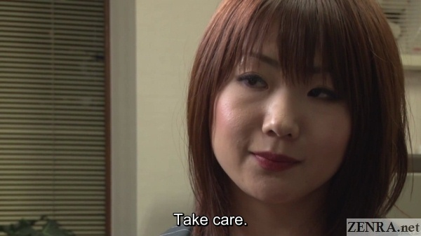 loan shark female officer japan
