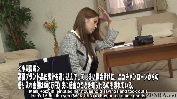 maki koizumi in debt