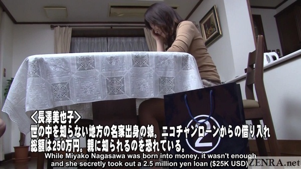 miyako nagazawa in debt
