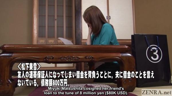 miyuki matsushita in debt
