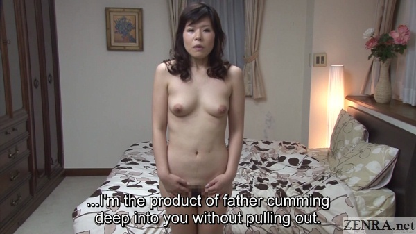 stark naked japanese young wife bizarre confession