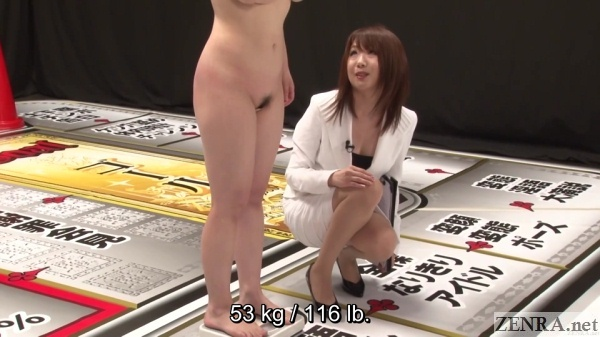 cfnf weighing japanese wife