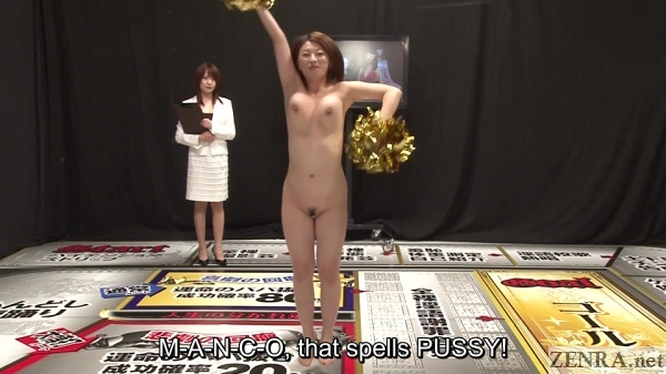 stark naked cheerleading