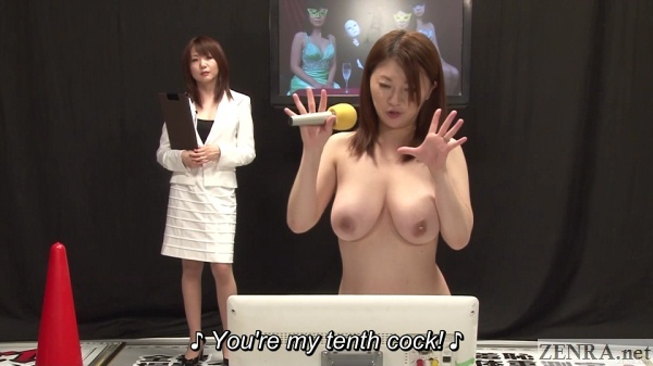 jav debt payback naked karaoke