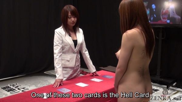 cfnf japanese fateful card game