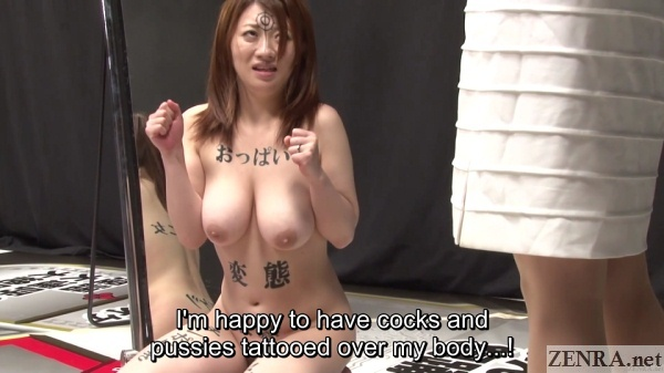busty japanese wife cat pose