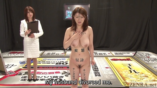 naked jav apology conference