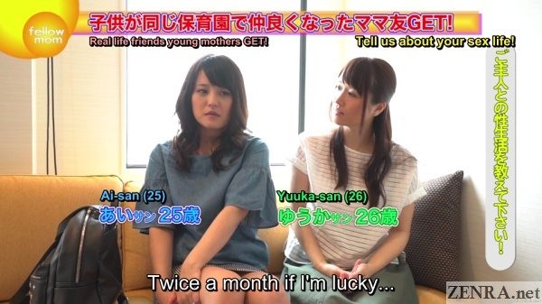 sex life interview jav young mothers