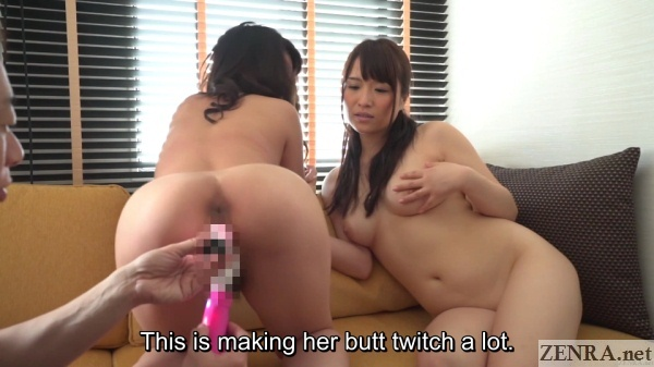 naked japanese wives sex toy threesome