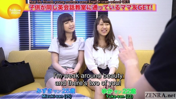 young japanese wives pair interview