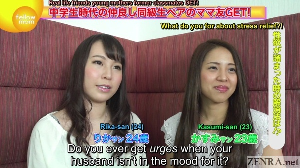 sexually frustrated japanese young mothers