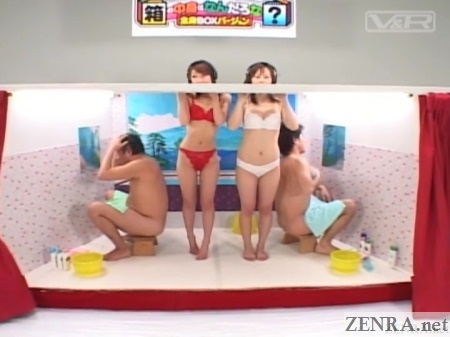 jav bathhouse box prank