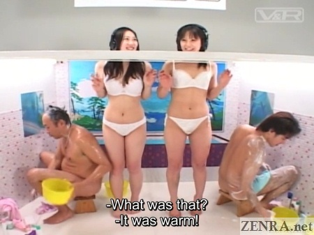 jav amateurs in lingerie in tiny onsen in a box