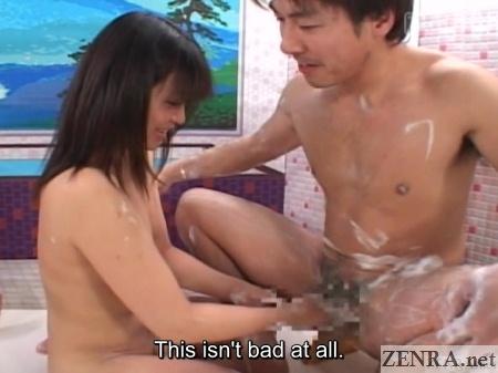 soapy japan bathhouse handjob