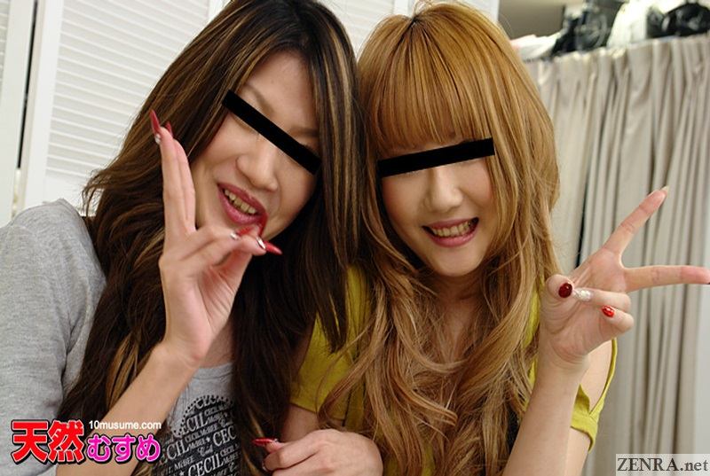 would gyaru friends have sex together for money part one