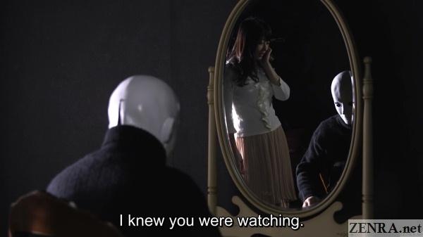 jav star hibiki otsuki with masked man