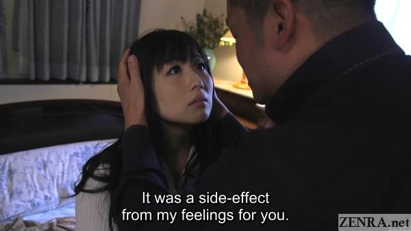katayama cupping hibiki otsuki face