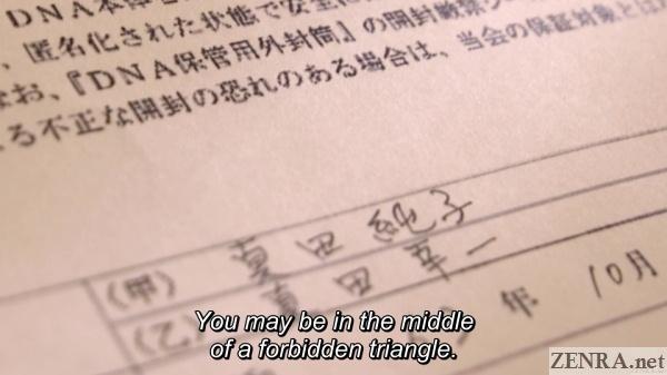 forbidden triangle hibiki otsuki