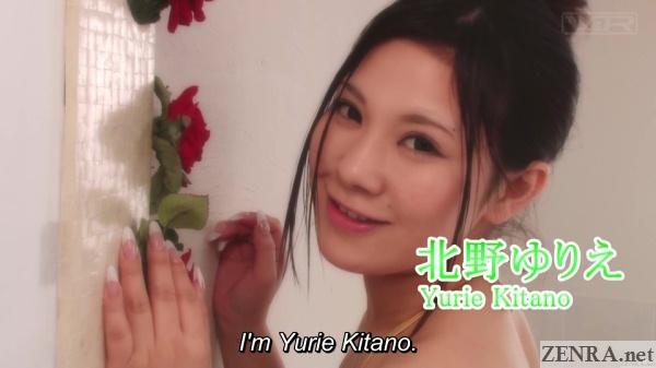 jav soapland queen yurie kitano