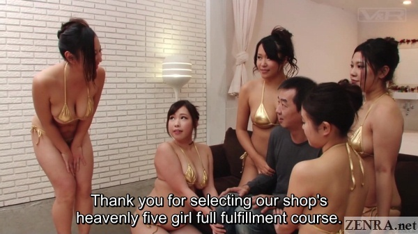 huge jav soapland harem course begins